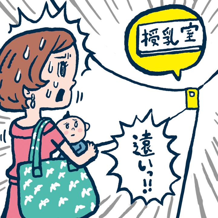 大きなバッグを肩にかけて赤ちゃんを抱くママゲスト。授乳室が遠く途方に暮れているイラスト
