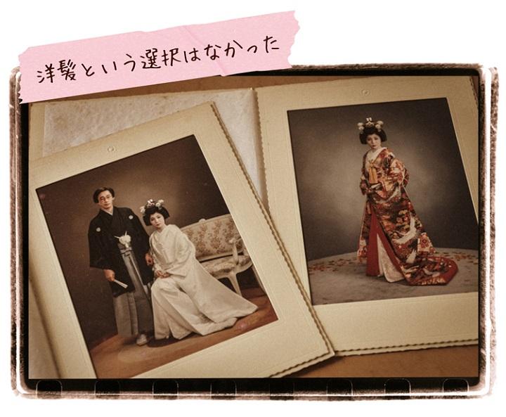 白無垢と色打ち掛けを着た花嫁と花婿