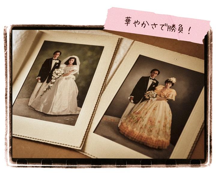 ウエディングドレスとカラードレスの花嫁と花婿