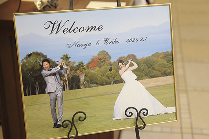 結婚式実例in愛媛県_03