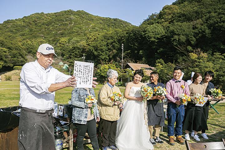 結婚式実例in広島県_03