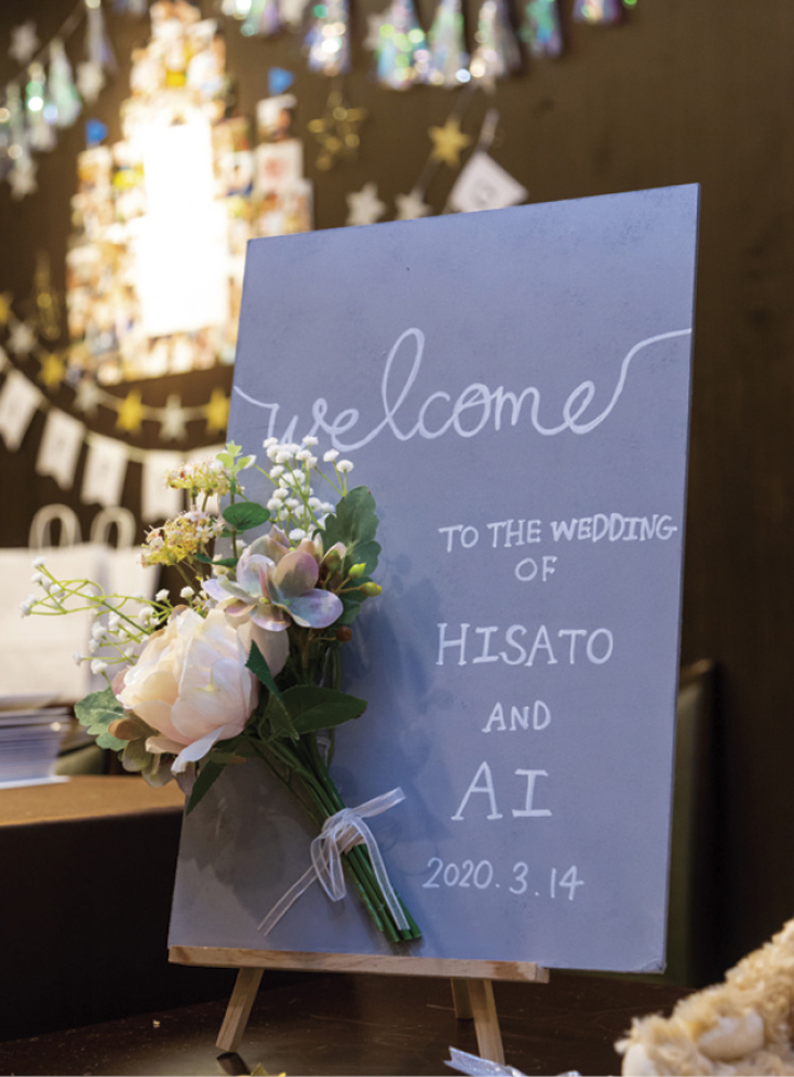 結婚式実例in長崎県_02