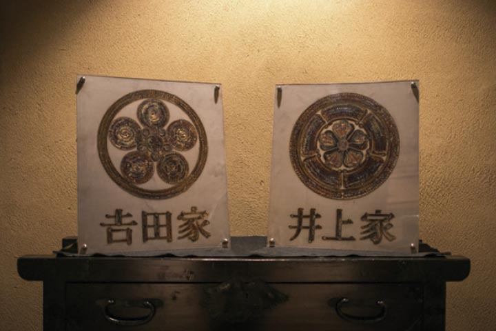結婚式実例in三重県_05