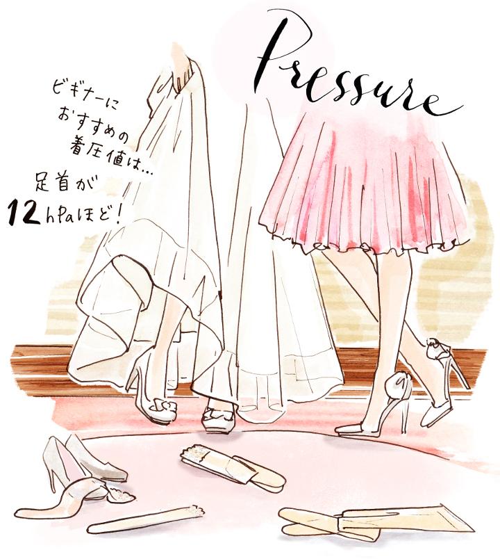 花嫁必見のストッキング機能3:着圧あり