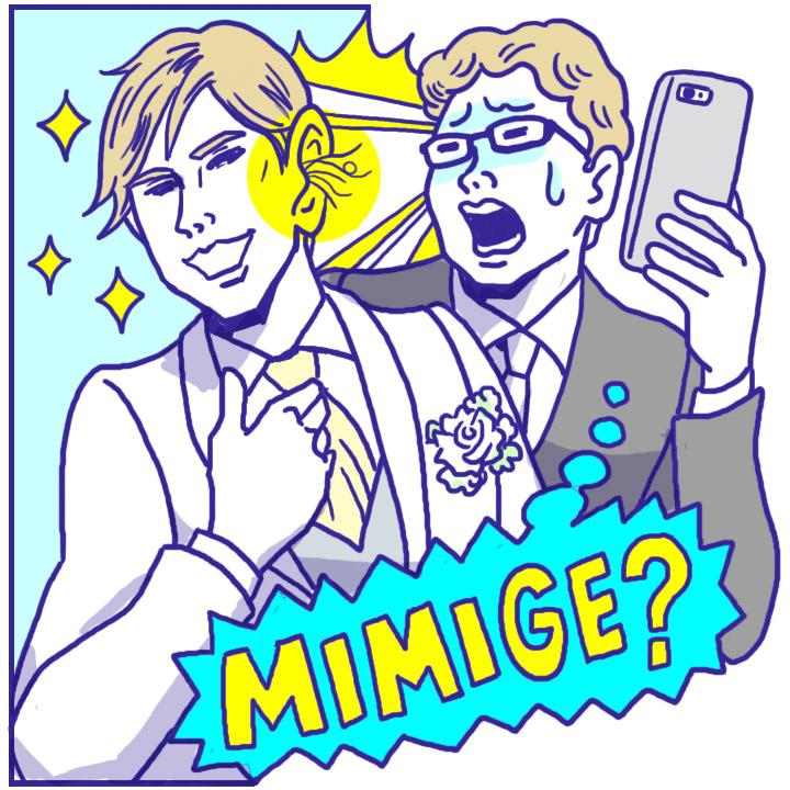 耳毛(mi-mi-ge)―加齢と共に登場、自分じゃ気付けないのが恐いー