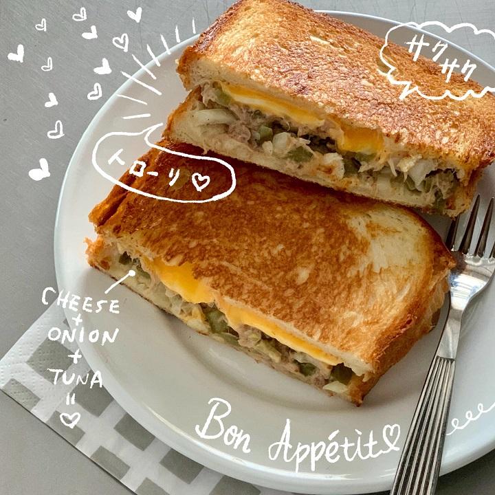 とろ~りチーズのツナメルト