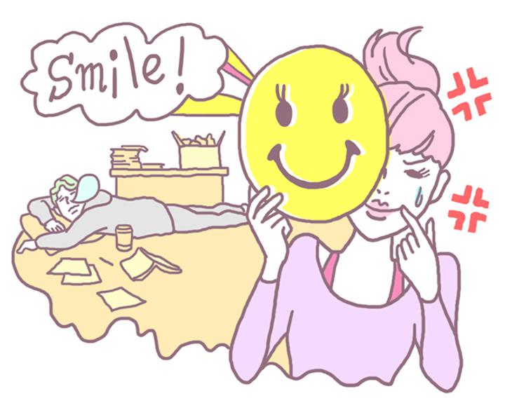 【作戦その7】 よく笑って精神的にも健康