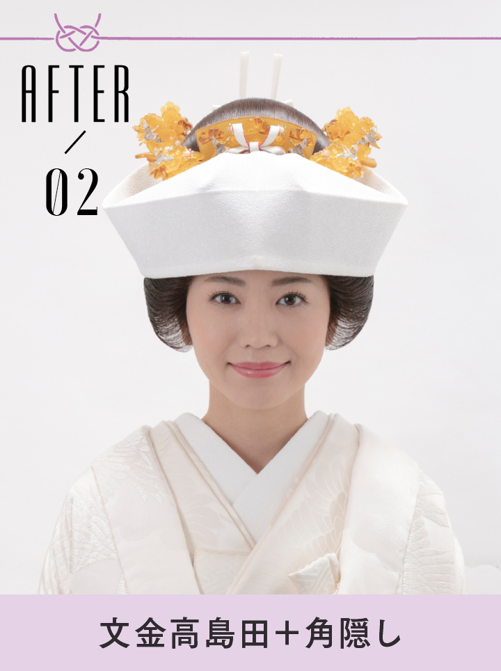AFTER2