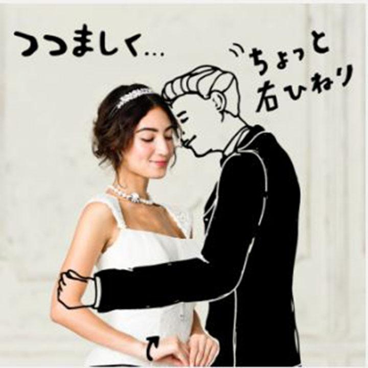 「ひねり技で美オーラを絞り出せ!」花嫁姿勢レッスン