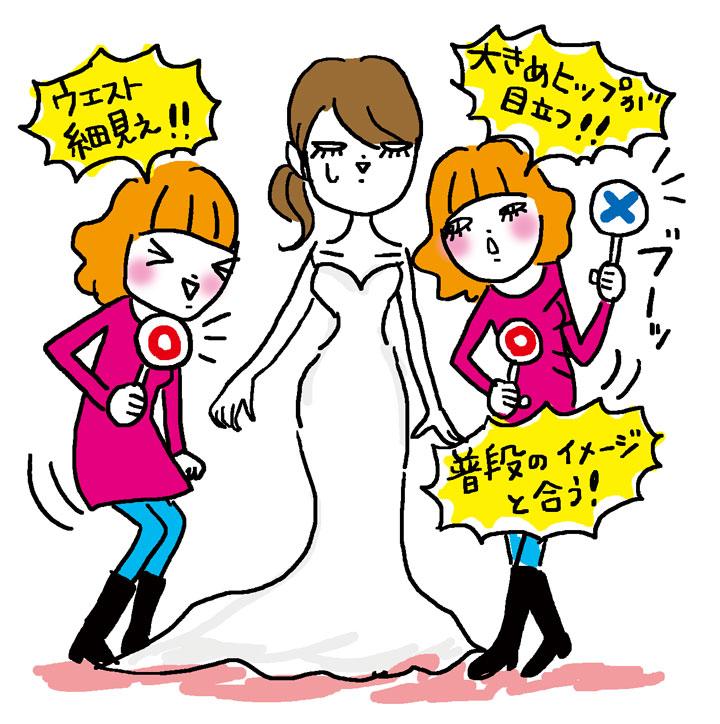 姉妹とのドレス選び