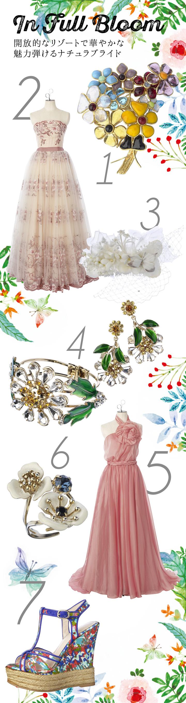 咲き誇れ! 花・花・花で彩るドレス&小物カタログ