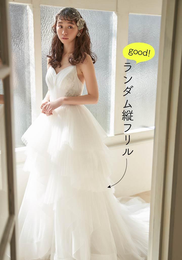 高身長花嫁のドレス選び