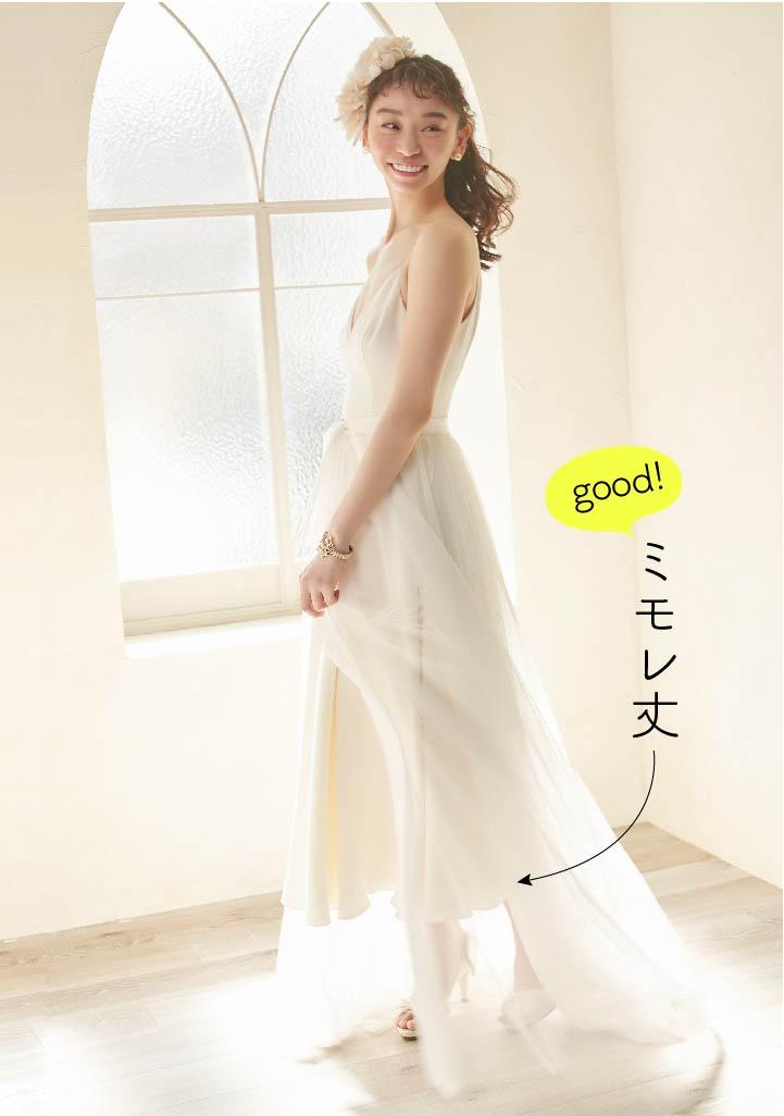 #03 やわらかに揺れるとろみ素材のミモレ丈ドレスで