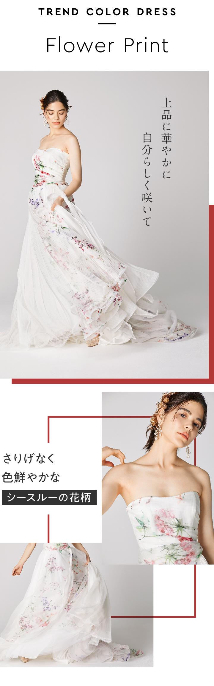 シースルーの「フラワープリント」ドレス