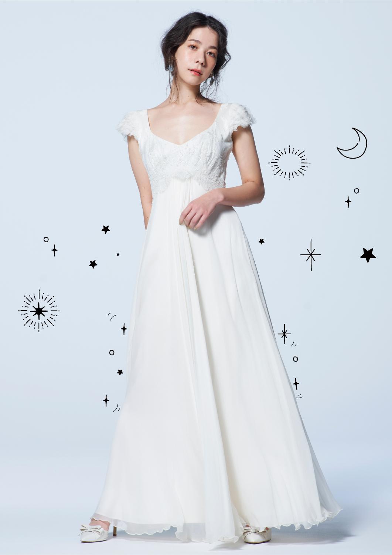 フレアパンツドレス