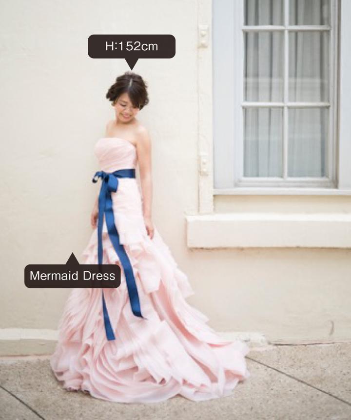 マーメイドドレス実例