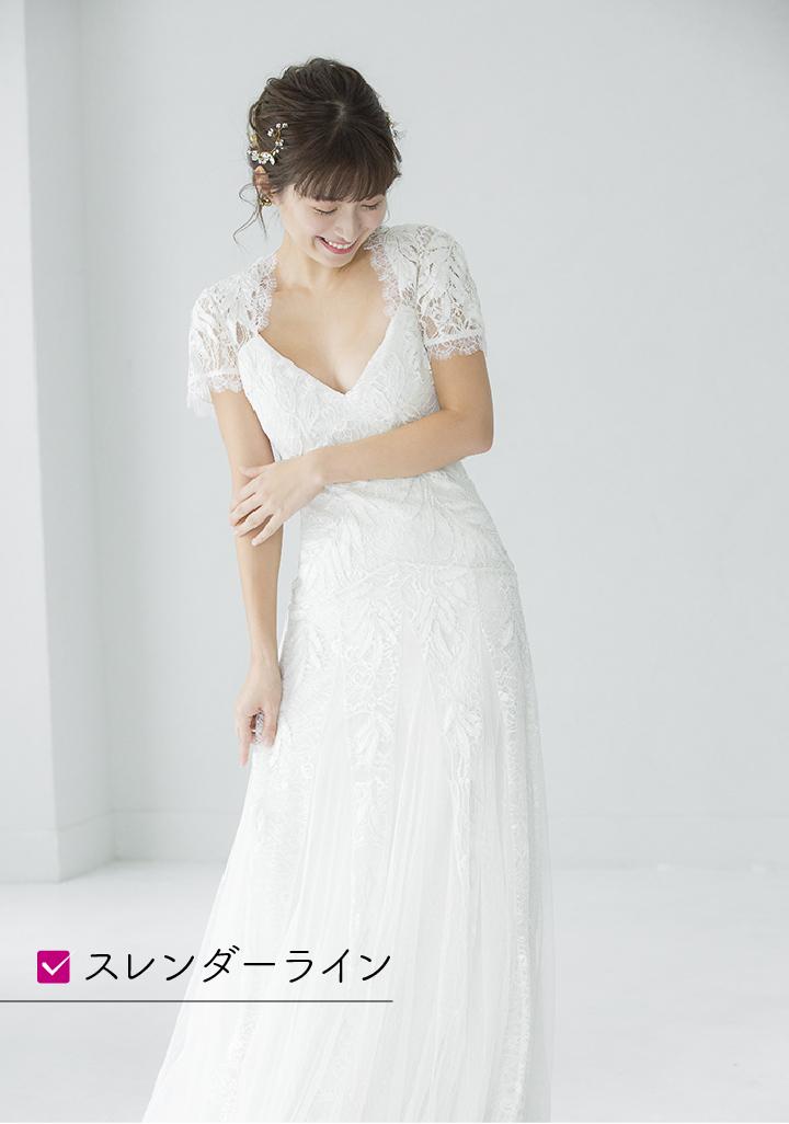 2 立体レースと細見シルエットの「大人エレガント」なドレス