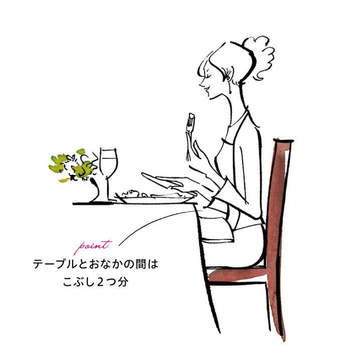 椅子に座った新婦のイラスト。テーブルとお腹の間は、こぶし2つ分空いている。