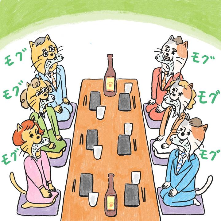 黙々と食事をする両家の面々
