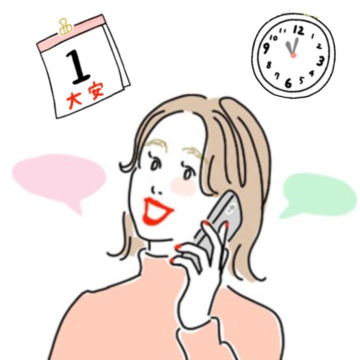 """顔合わせ食事会、いつ行う?時期・日程を""""スムーズに""""決める4ステップ"""