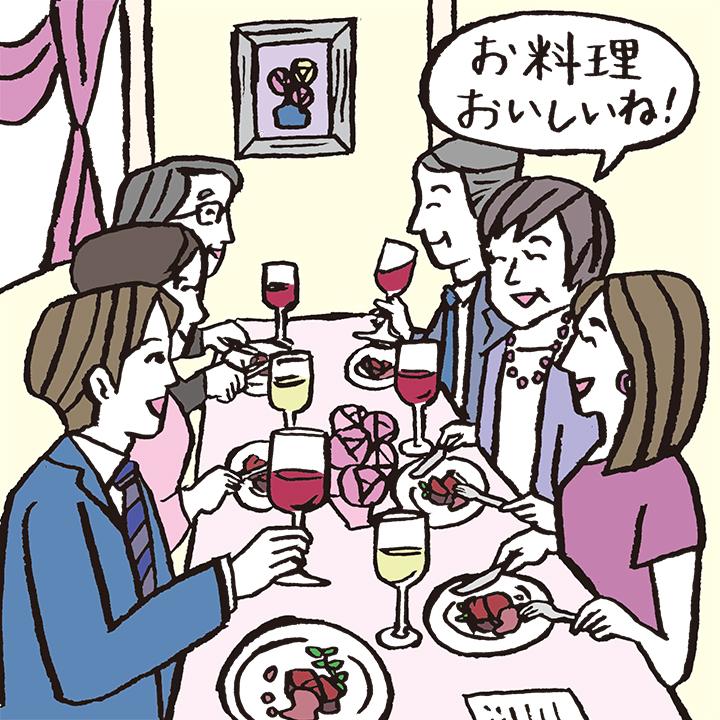 「レストラン」