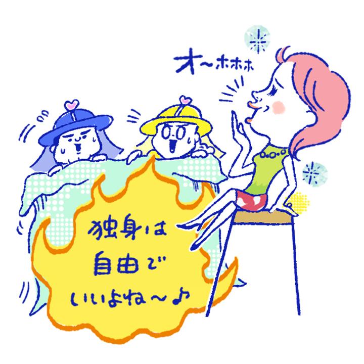 """【""""上から目線""""にご用心!】"""