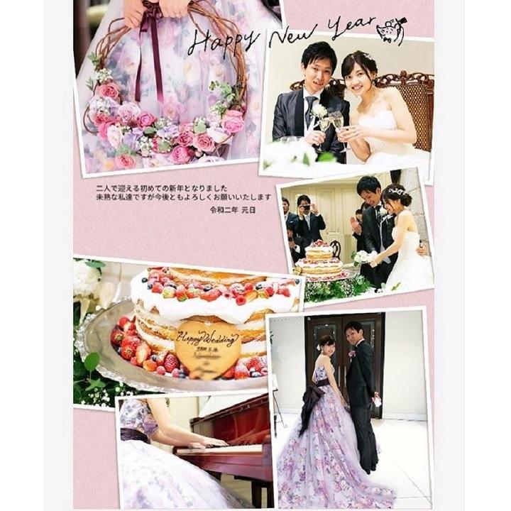 結婚式の写真をたくさん使った年賀状