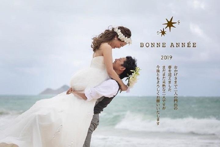 ハワイで撮った写真を使った結婚報告はがき