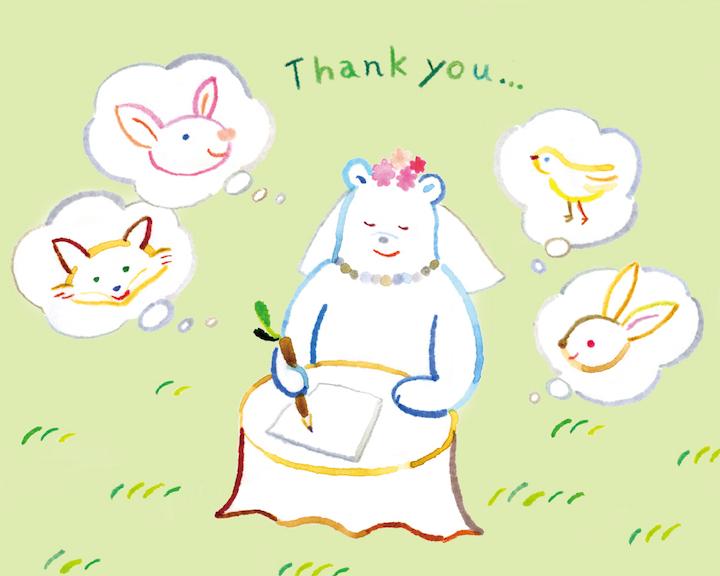 ほっこりイラスト。切り株の机に向かう熊の花嫁が、お祝いをくれた狐、豚、鳥、兎の顔を思い浮かべてお礼の手紙を書いている