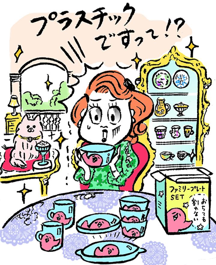プラスチック製の食器セットに困惑するお金持ち風の女性