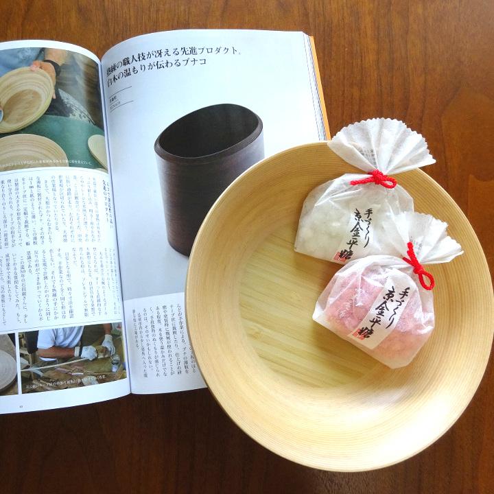 344100さんの引出物。竹製の菓子鉢