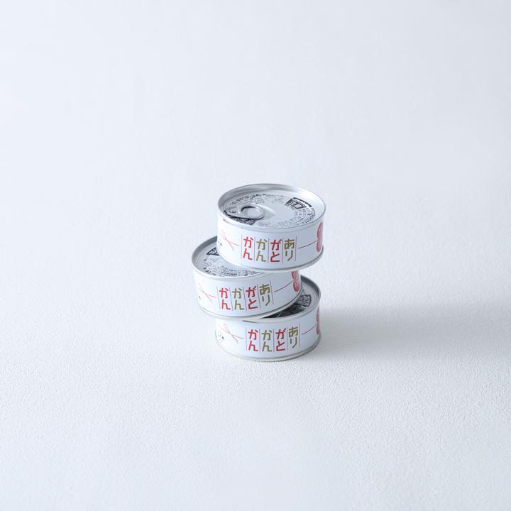 ツナ缶3個