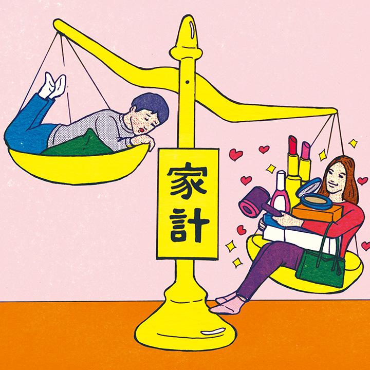 家計費の負担に偏りがあり、不満を感じている夫婦