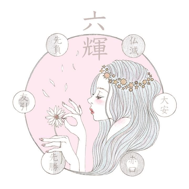 花占いをするように六輝を占う花嫁のイラスト
