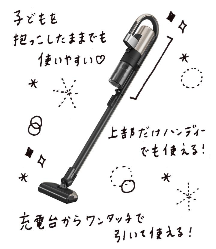 おすすめの掃除機