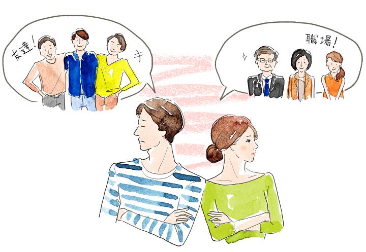 ゲストの顔ぶれについて意見が分かれるカップル