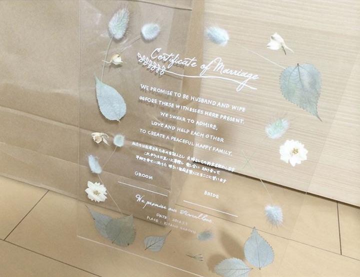 アクリル板で作った結婚証明書