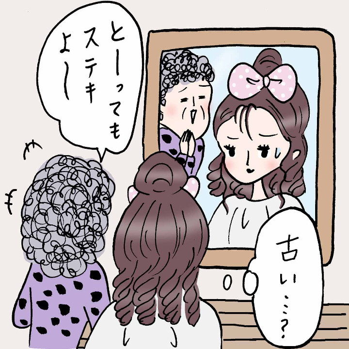 古くさい髪型を提案する美容師さん