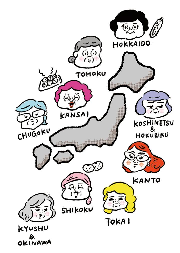 全国9エリア別の日本地図