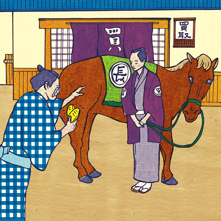 結婚資金を得るため、涙しながら愛馬を手放す男性