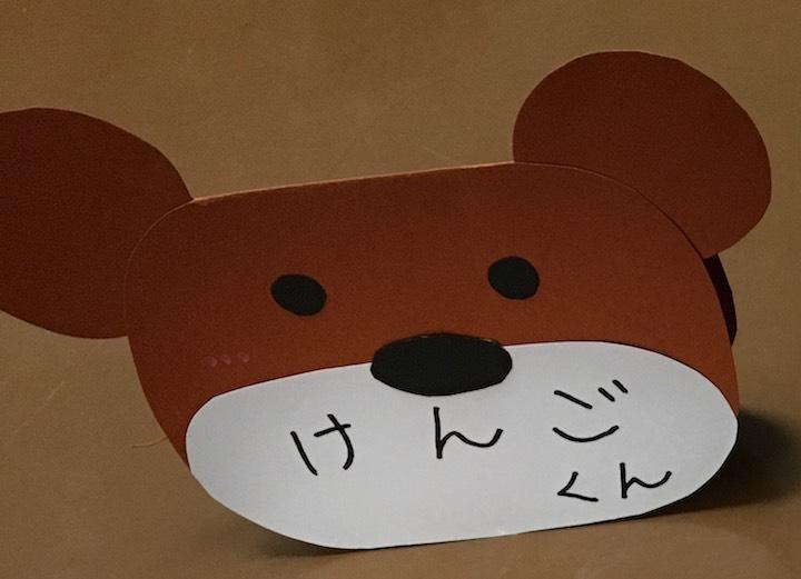 熊さんの可愛い席札