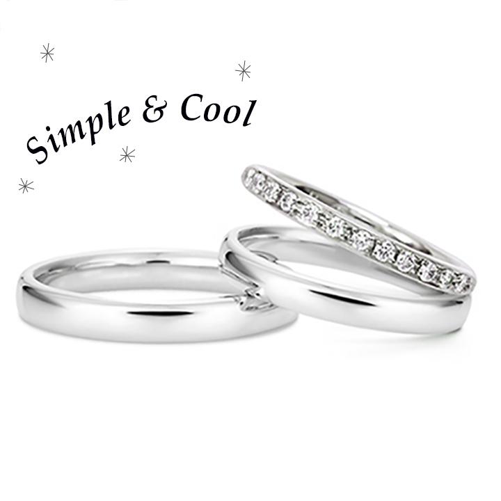シンプルな結婚指輪とエタニティの婚約指輪