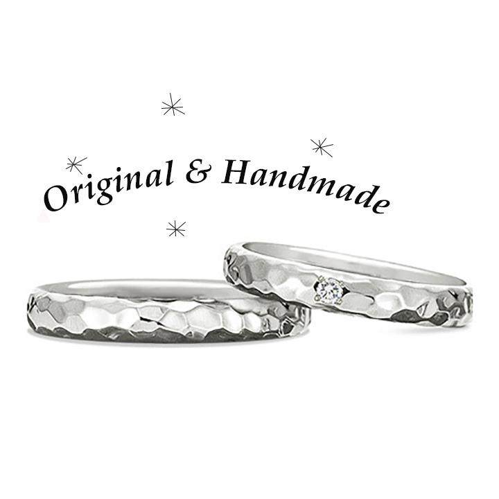 槌目の加工が個性的な結婚指輪