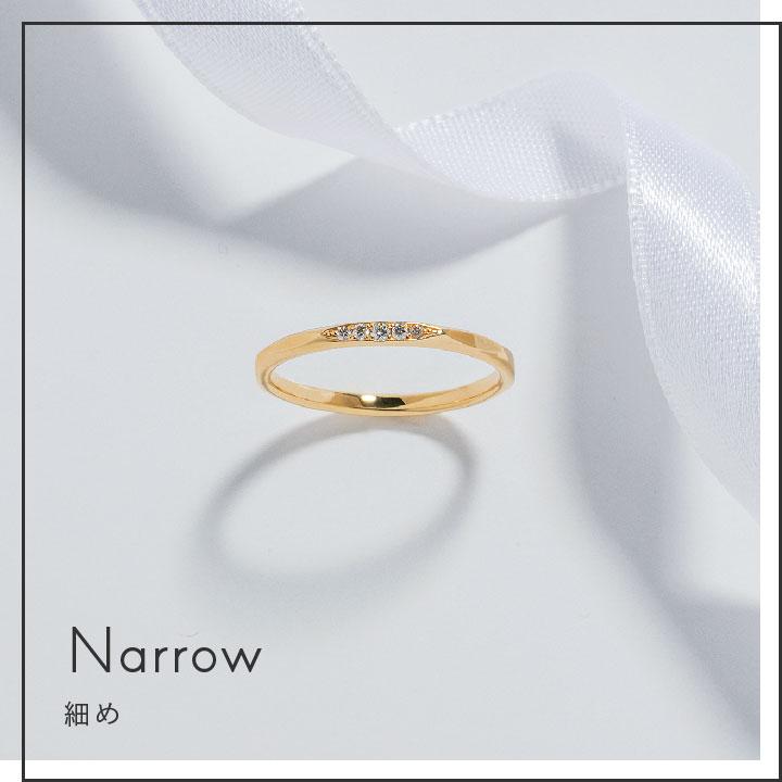 細いゴールド結婚指輪