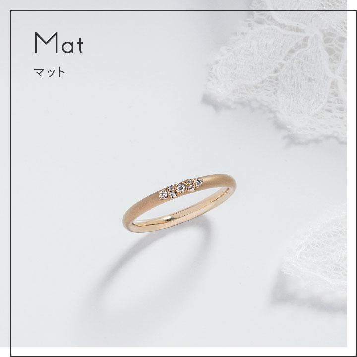 マットのゴールド結婚指輪