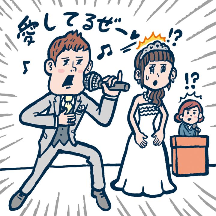 新郎がサプライズで突然歌を歌い出し、驚く花嫁と慌てるプランナーさんたち会場スタッフ