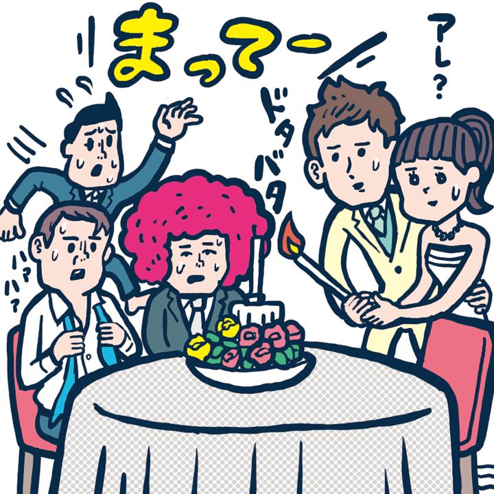 キャンドルサービスでゲスト卓へ行った新郎新婦。テーブルには余興をしてくれた友人が戻っておらず空席に