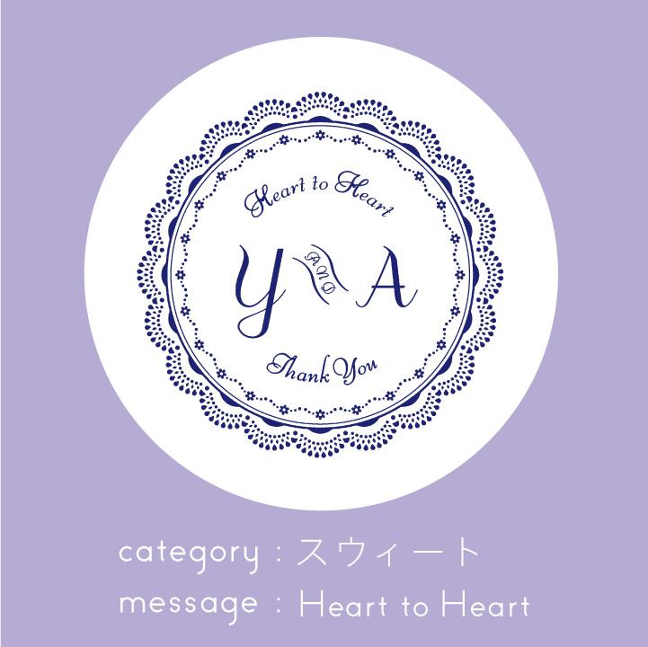 「めおとロゴ」を使った花嫁DIYアイテム、サンキュータグ(プチギフトタグ)に使用したロゴ画像