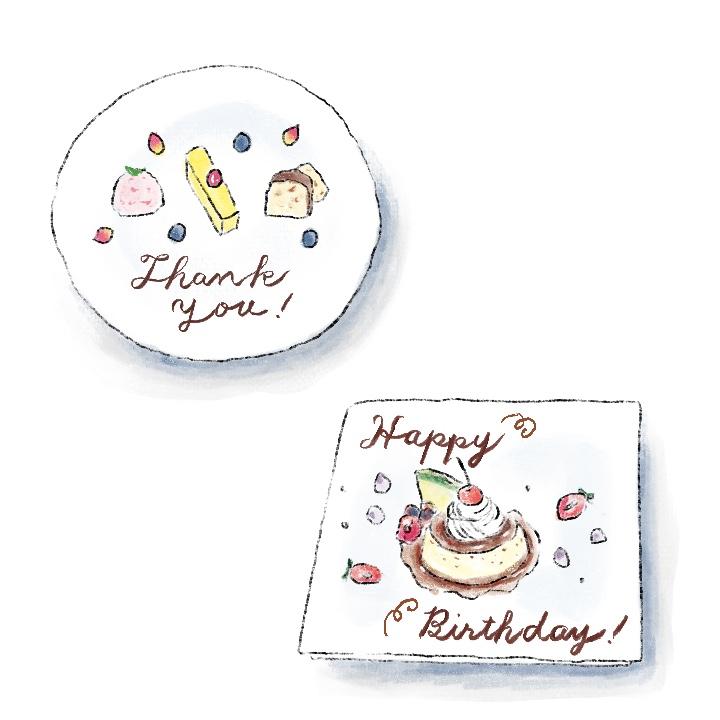 お礼を伝えたり、誕生日を迎えるゲストへの気遣い