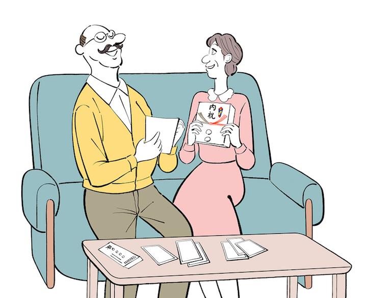 手紙と内祝いを手して喜ぶ親族の老夫婦のイラスト